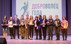Финал конкурса Доброволец года ДГТУ_Logo