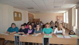 Городская бизнес-конференция студентов ССУЗов  г. Таганрога  «Стартап»_logotype