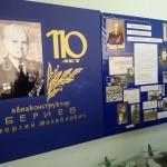 Научно-технический комплекс им. Г.М. Бериева провел «День открытых дверей» (1)