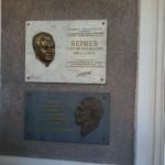 Научно-технический комплекс им. Г.М. Бериева провел «День открытых дверей» (7)