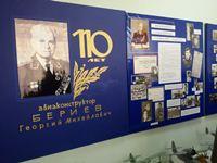 Научно-технический комплекс им. Г.М. Бериева провел «День открытых дверей»_logo