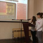 конференции (1)