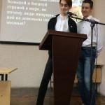 конференции (3)