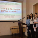 конференции (6)