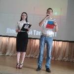 Обучающиеся Политехнического института (филиала) ДГТУ в г.Таганроге отмечают 320-летие города Таганрога - logo