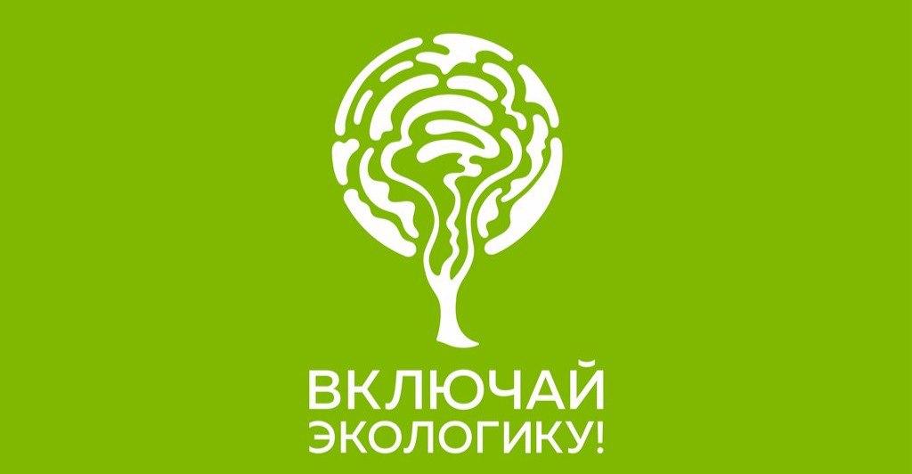ЭКОлогика - logo