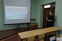 Защита курсовых работ по междисциплинарному курсу «Основы анализа бухгалтерской отчетности»
