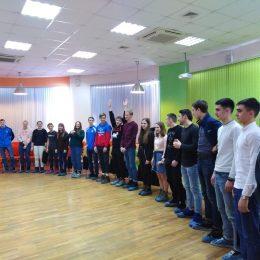Социально-психологический тренинг «Успешная юность» в МБУК «Дворец молодежи»