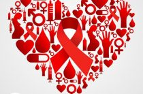 Профилактика употребления психо-активных веществ и сохранение репродуктивного здоровья