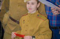Открытие Центра военно-патриотического воспитания