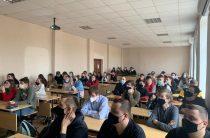 Конференция «Становление Российской науки»