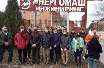 Экскурсия на научно-техническую фирму  «ЭНЕРГОМАШ-Инжиниринг».