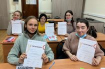 Проект по бизнес-наставничеству завершился в Ростове-на-Дону